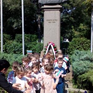 Децата при Ботев