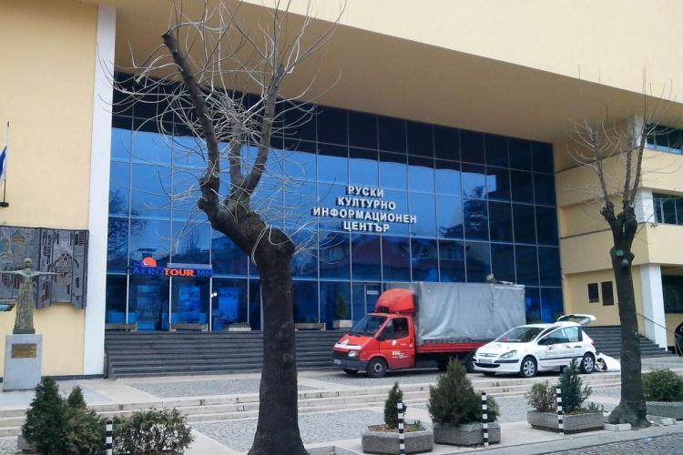 Библиотека на Руския културно-информационен център | ruski-info-centur.jpg