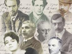 Национален литературен музей | Lit_muzei_Poster_proekt_1.jpg