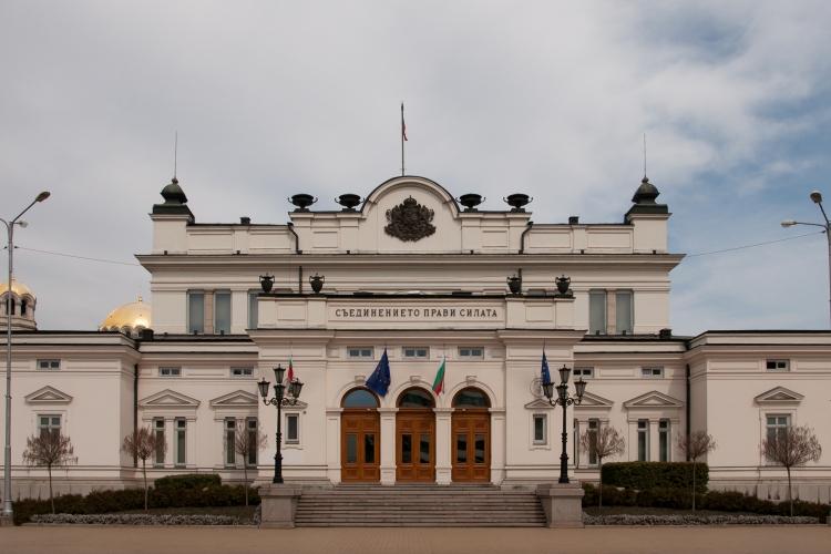 Народно Събрание | narodno_subranie.jpg