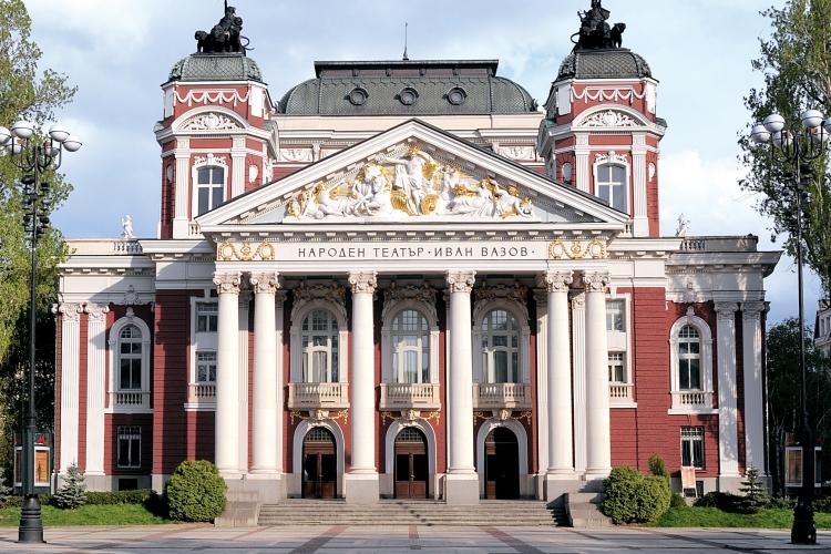 Αποτέλεσμα εικόνας για Naroden teatar Ivan Vazov