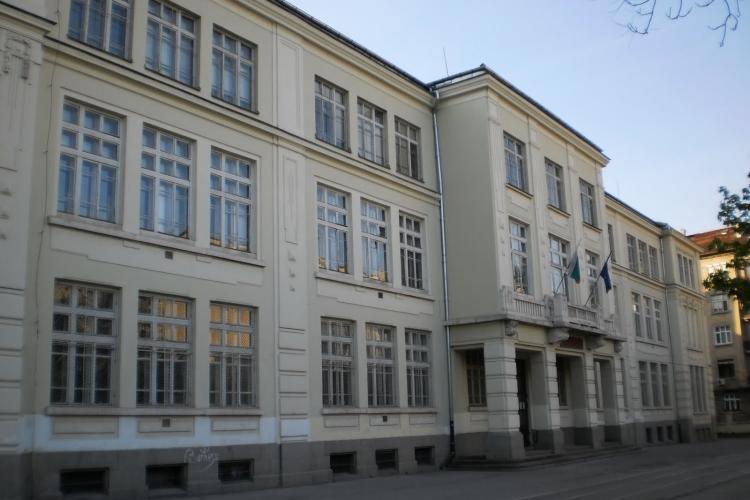 Шесто Основно училище 'Граф Н.П. Игнатиев'    | 6to.JPG