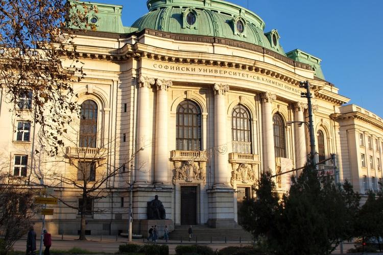 Университетска библиотека при СУ 'Св. Климент Охридски' | su-2.jpg